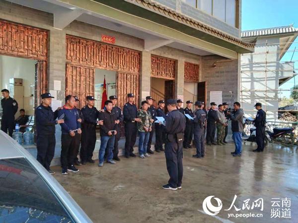 http://www.kmshsm.com/kunmingxinwen/30937.html