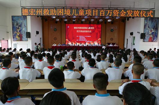 http://www.kmshsm.com/tiyuhuodong/36942.html