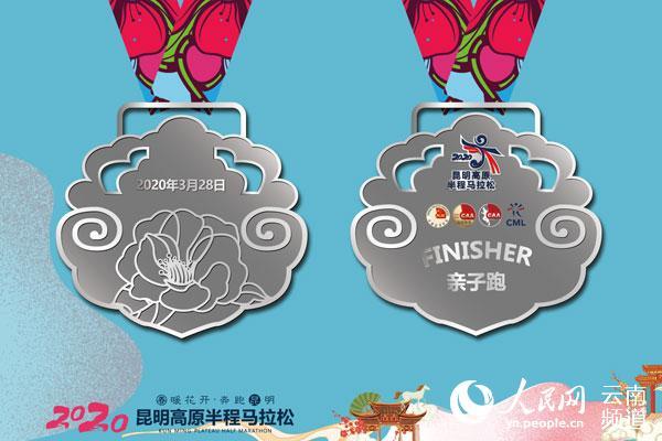 http://www.kmshsm.com/youxiyule/36994.html