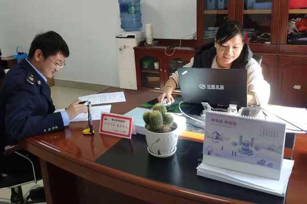 丽江税务:减税降费助力水泥制造企业绿色发展