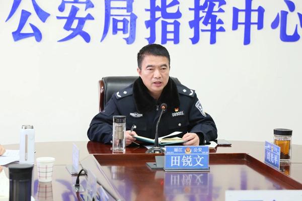 http://www.edaojz.cn/shumakeji/455917.html