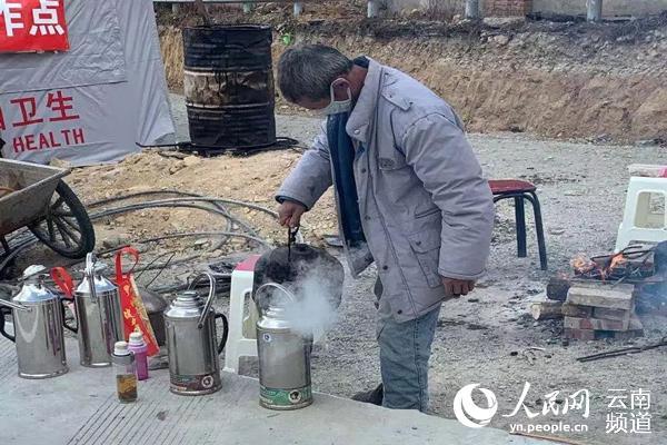 """云南弥渡:""""开水""""情暖疫情防控"""