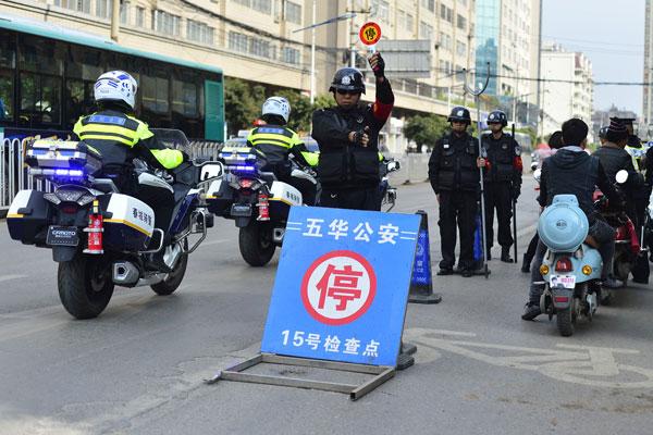 http://www.nanke0579.com/shishangchaoliu/42458.html