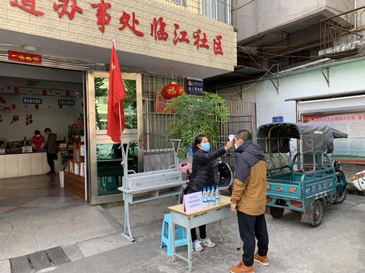 云南开远:为防疫一线社区工作者