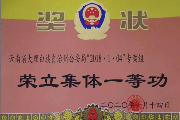http://www.qwican.com/difangyaowen/3143070.html