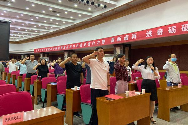 http://www.nanke0579.com/dushuxuexi/62641.html