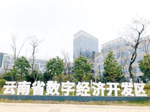 /wenhuayichan/83793.html